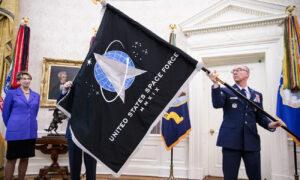 space force flag 300x180 oIe4ga